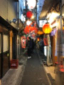 Memory Lane or Yakitori Alley in Shinjuku Tokyo Japan