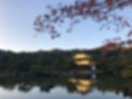 kinkaku-Ji Temple or Golden Pavilion in Kyoto, Japan at sunset