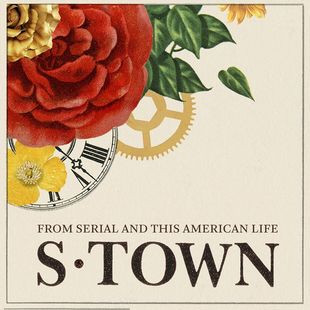 S-Town podcast logo from NPR public radio
