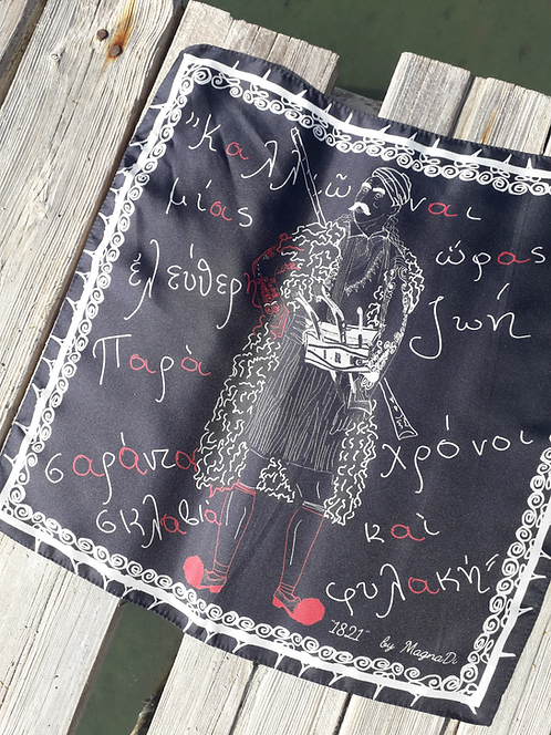 """Silk scarf depicting Greek Revolution hero, Theodoros Kolokotronis, and featuring Rigas Ferraios's lines from """"Thourios"""""""
