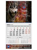 kalendar-trio-short-1.jpg