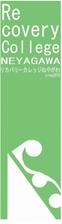 スクリーンショット 2021-07-05 19.11.58.png