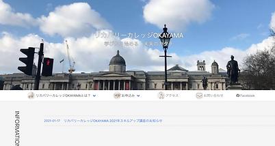 スクリーンショット 2021-07-05 18.32.25.png