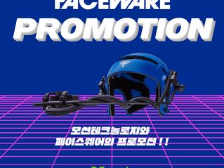 Faceware 프로모션