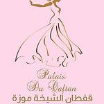 palais_du_caftan_02.jpg