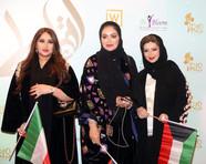 4th Edition Katara Halls February, 2018