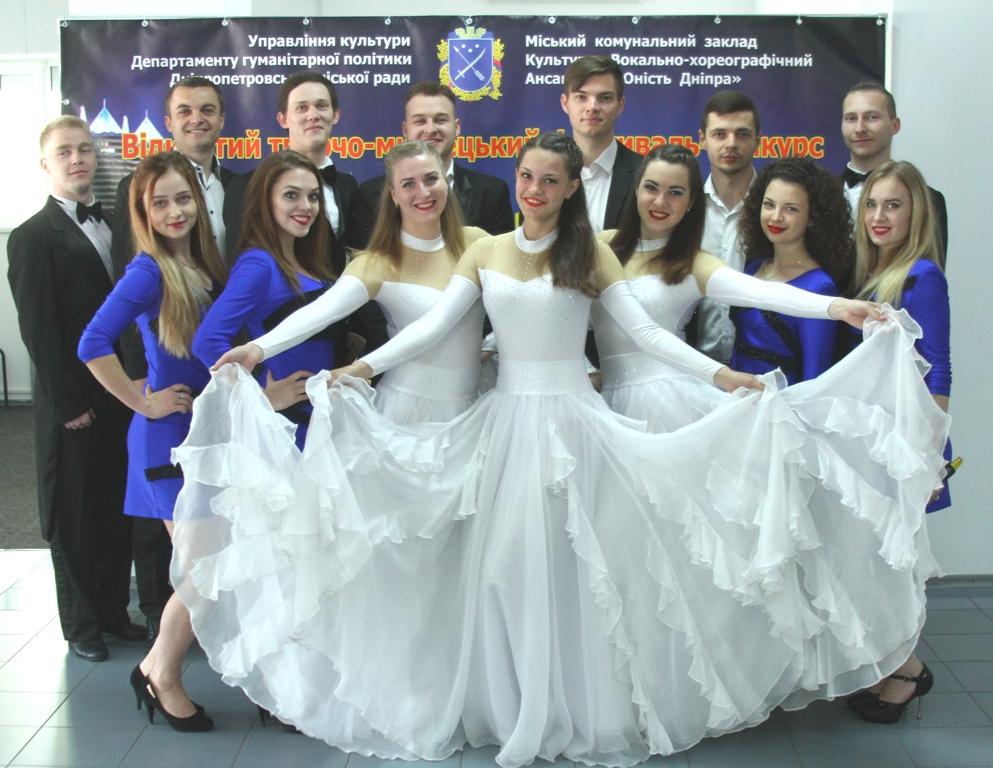 Ансамбль Юность Днепра 11.06.16 Фестиваль  «Нас єднає Дніпро»    01