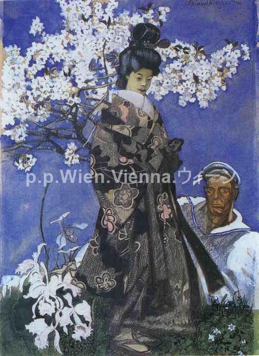 Japanerin und Matrose