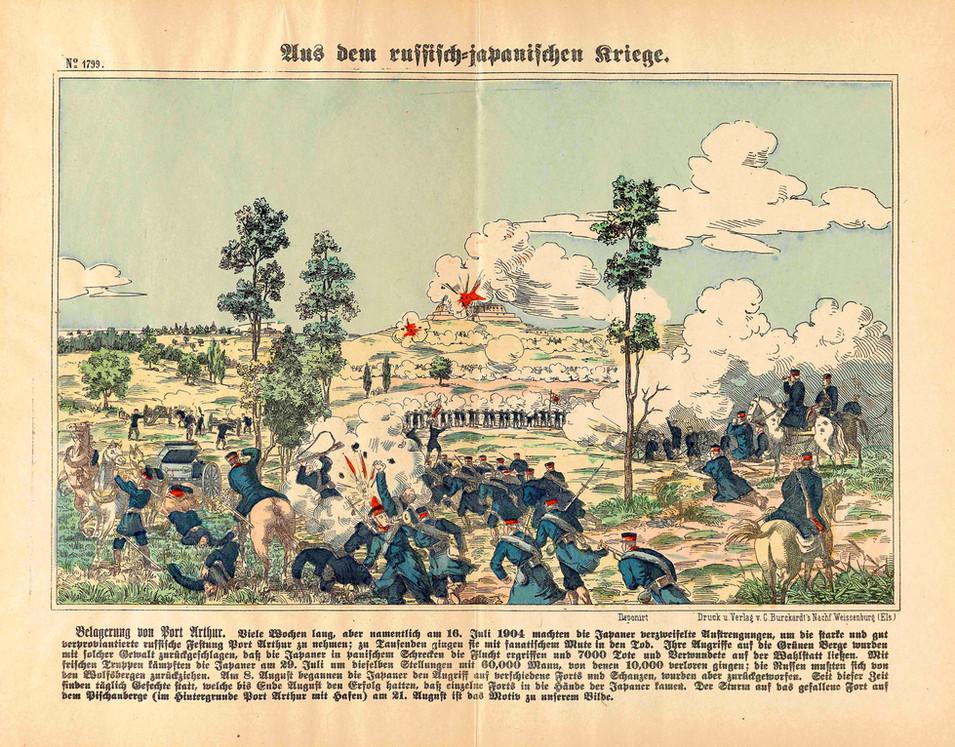 Aus dem russisch-japanischen Kriege