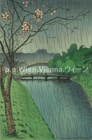 Burggraben im Regen