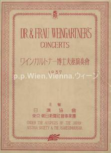 Dr. & Frau Weingartner's Concerts.