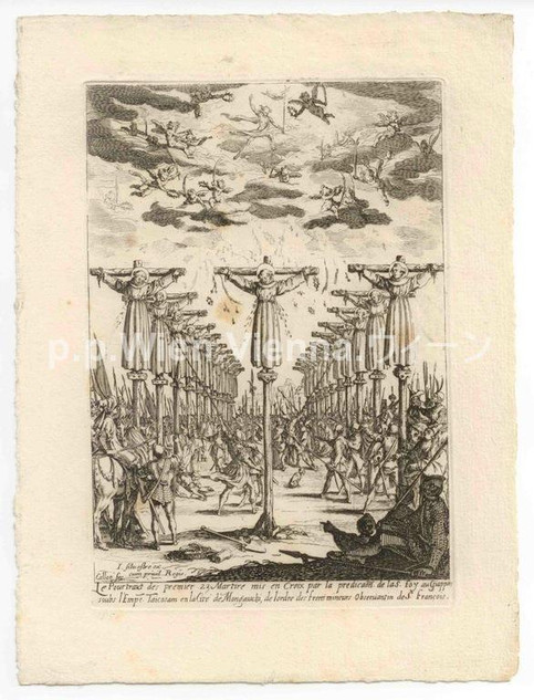 Japanische Märtyrer, 1597