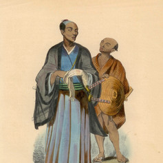 14. Classic ephemera before the Meiji-period (until 1868)