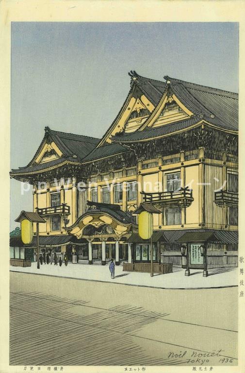 Kabuki-Theater in Tokyo