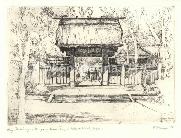 """Eingang zum Tempel Kuhonbutsu, Japan"""