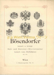 Bösendorfer