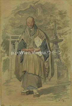 Buddhistischer Geistlicher