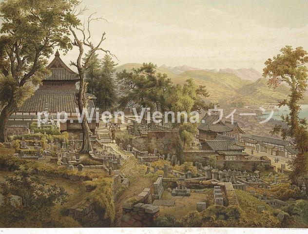 """""""Nagasaki. Tempelterrasse"""""""