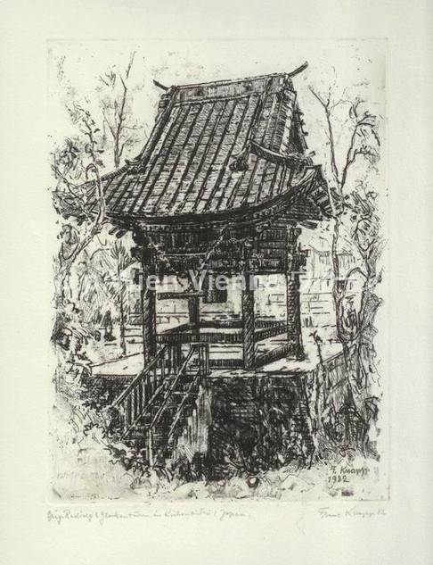 """Glockenturm im Kuhonbutsu, Japan"""