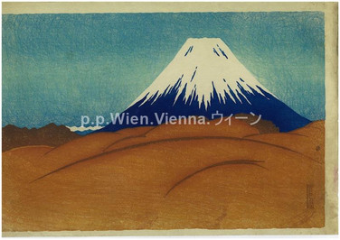 """Der Berg Fuji"""