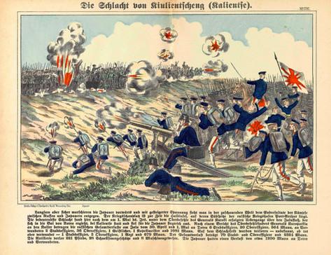 Die Schlacht von Kiulientscheng