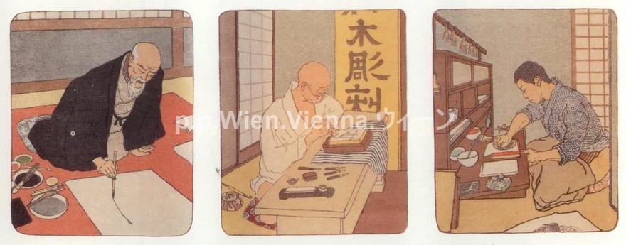 """""""Maler, Holzschneider und Drucker in Japan"""""""
