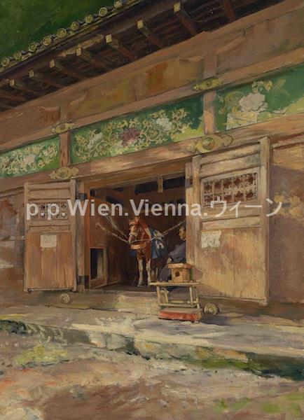 """""""Stall mit dem heiligen Pferd in Nikko"""