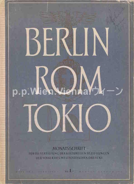 BERLIN ROM TOKIO