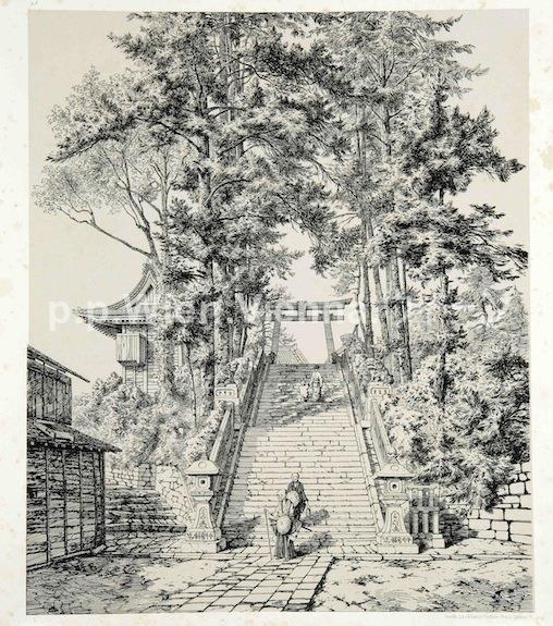 Aufgang zum Nishikubo Hachiman-Schrein