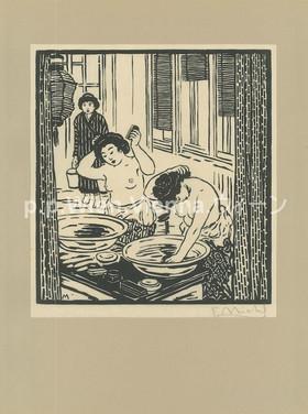 Japanerinnen bei der Toilette