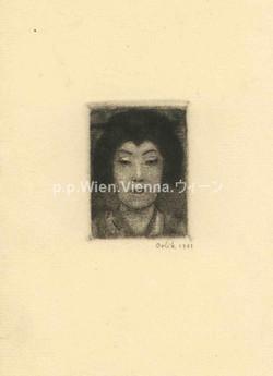 Porträt eines Schauspielers (Onnagata)
