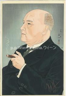 Botschafter Wilhelm Solf