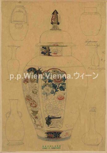 Entwurf für eine Porzellan-Vase