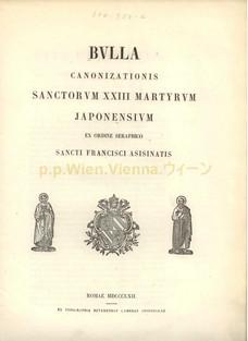 Bulla Canonizationis Sanctorum