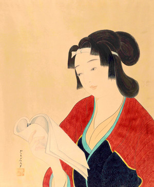 Lesender Jüngling (im Stil der Edo-Zeit)