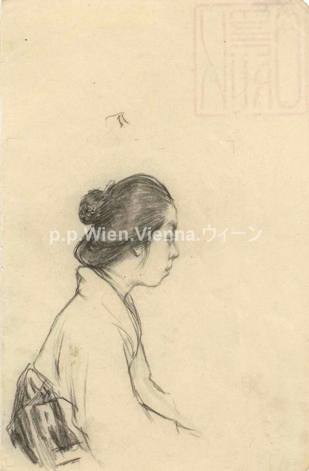 Japanisches Mädchen im Profil