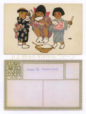 """Drei essende Kinder"" (Nr. 652, monogr. HB)"