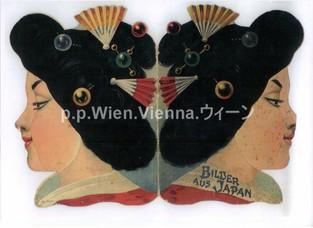 """""""Bilder aus Japan"""" (Bilderbüchlein)"""
