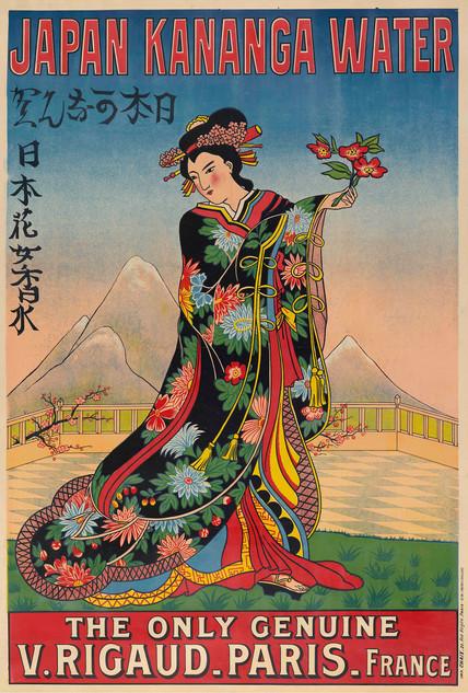 JAPAN KANANGA WATER