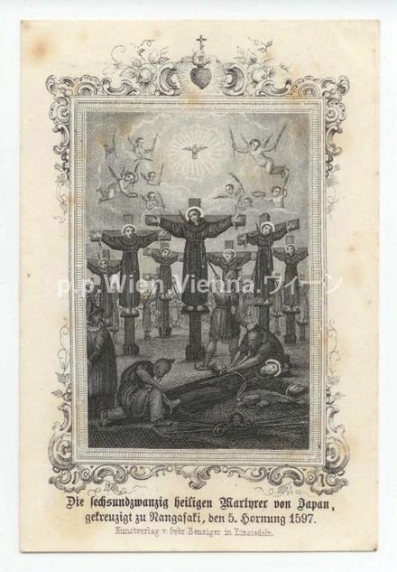"""""""Die sechsundzwanzig hl. Martyrer"""""""