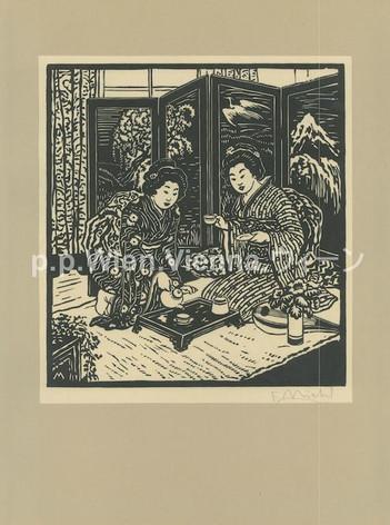 Japanerinnen beim Tee