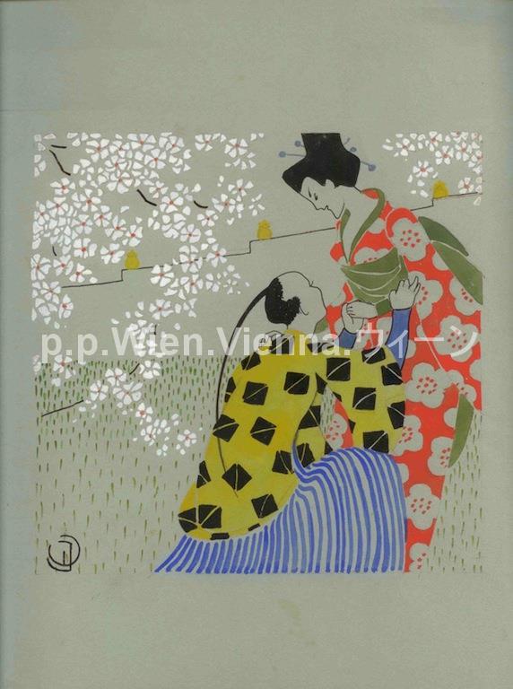Japanisches Paar unter Blütenzweigen