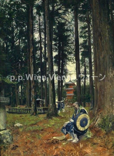 """Pagode im Tempelhain zu Nikko"""