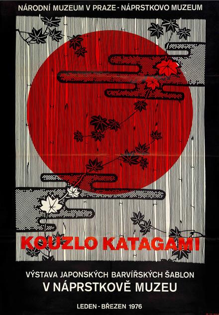 """""""Kouzlo Katagami"""""""