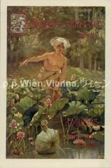 Ex Libris Japan'sche Abthlg