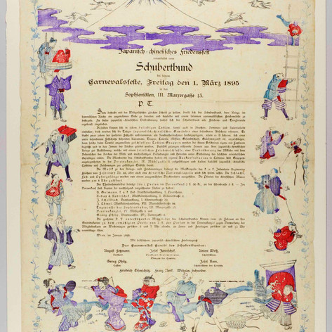 15. Ephemera (Austria) (since 1868)