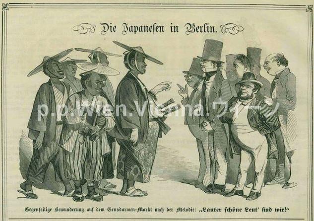 """""""Die Japanesen in Berlin"""""""