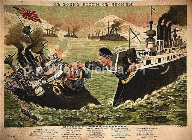 Zum Krieg Russlands mit Japan.