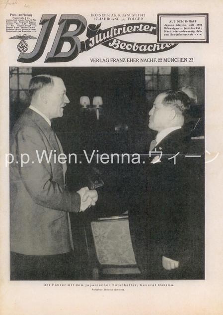 """""""Der Führer mit dem japanischen Botschafter, General Oshima"""""""
