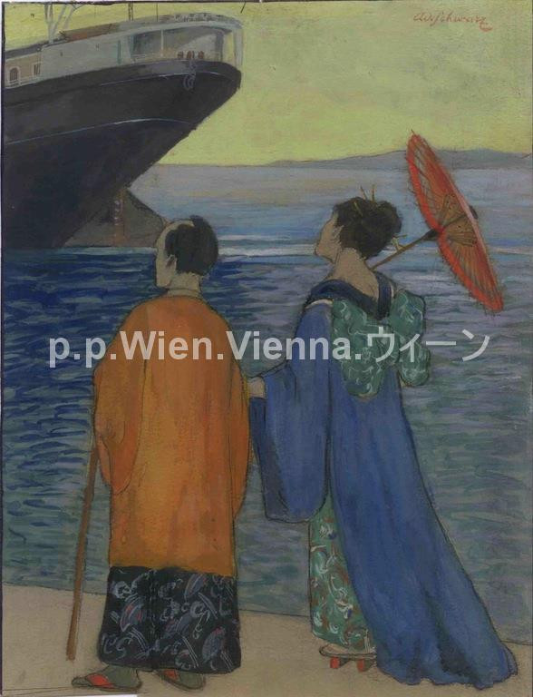 Japanisches Paar am Hafen
